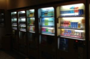 Dakota Electric Association | Vending Controls | Image of vending machines
